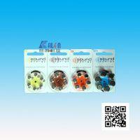 助听器电池-美国雷特威Soundenergy