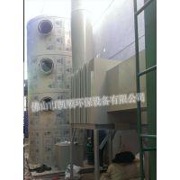 广东厂家生产PP酸雾净化塔 酸雾净化器欢迎咨询