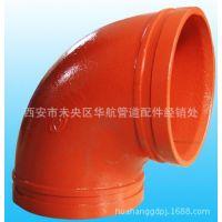 厂家直销-焊接管件。丝扣管件。沟槽管件