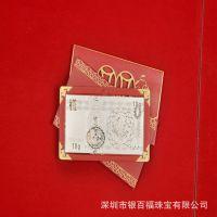 厂家直销 大批999千足银薄片银条红包 喜庆春节 利是 拜年好礼
