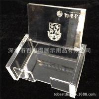 透明名片盒/亚克力名片座/有机玻璃名片盒/办公名片盒厂家直销