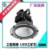 本多照明供应 LED户外投光灯 泛光灯 工程照明投光灯批发厂家 工矿灯