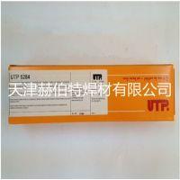 德国UTP320焊条