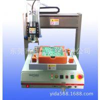 全自动桌面式三轴PCB板S形曲线形裁板机研发生产销售商英泽