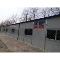 峄城工地专用彩钢板房/阻燃泡沫活动板房-18654356200