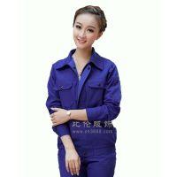 上海工作服加工定做秋冬工作服女职业服装促销服BL-QD60