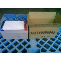 包头太阳能胶体蓄电池12V-200AH代理商