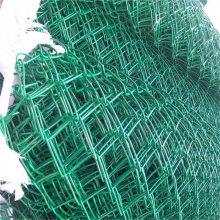 旺来勾花网煤矿支护网 体育场勾花网围栏 镀锌丝球场围网