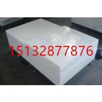 白色尼龙板|白色尼龙板销售HH厂家
