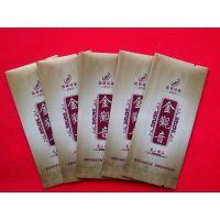 【森格林供应***的塑料袋】/精美塑料袋生产厂家/深圳供应***的塑料包装袋
