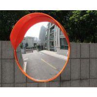 【惠州道路广角镜、惠州市室内外广角镜.鱼眼睛】
