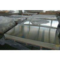 AlCu2.5铝板