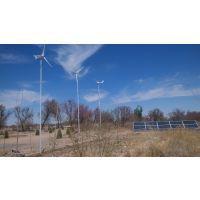 武威供应西北甘肃10KW风光互补发电系统,武威民勤太阳能发电机组,光伏板,风力发电机