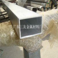 6063耐氧化国标铝方管200*200/150*150 三友直销