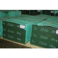 湘钢-江门p20钢材厂家价格供应-无料纹可定制加工【松顺】