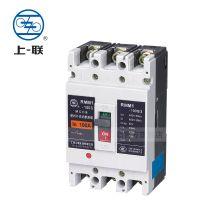 上海上联RMM1-100S/3300 断路器 3p空开 塑壳漏电断路器