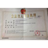 深圳机场航空托运荔枝当天提货18620314506