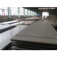供应重庆310S不锈钢板 309S热轧不锈钢板卷耐高温 可切割厂家直销