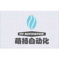 广州萌扬自动化科技有限公司