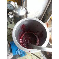 有机颜料研磨分散机,有机颜料研磨设备