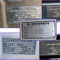 紫旭打标机(在线咨询),气动打标机厂家,湖南气动打标机厂家