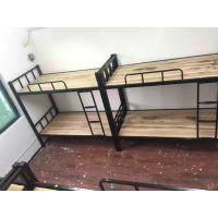 邯郸铁质铁架床,双层床绿色环保 13313019488