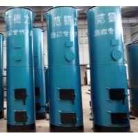 周口兰炭锅炉|范德力锅炉|兰炭锅炉价格