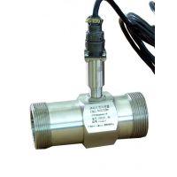 LWGY-32涡轮流量计广州昆仑LWGY-40涡轮流量传感器昆仑工控现货直销