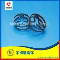 金属扁环规格齐全DN25/38/50/76型扁环