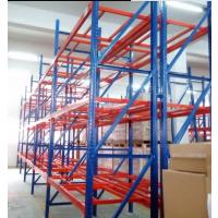 定制重型货架仓储货架仓库专用重型货架