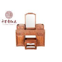 刺猬紫檀 千百年红木家具 古典中式宋代宁静致远系列梳妆台