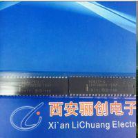 骊创【ALTERA】全新正品EPM7128LC84-10稳压IC/集成电路100%原装