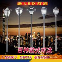 全铝3米庭院灯头3.5米4米小区室外广场别墅工程新农村LED户外路灯