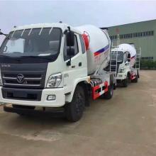 重庆水泥商砼搅拌车价格多少