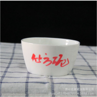 达美骨瓷纯白陶瓷方形碗 出口级骨瓷4.5寸方碗 定制画面logo