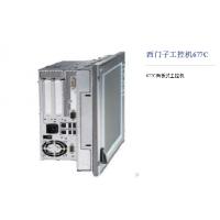 西门子12寸触屏工控机IPC677C 6AV78900HB000AB0现货带原装XP系统
