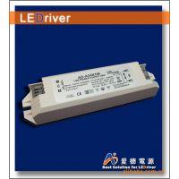 LED日光灯外置电源9W/16W/18w24W/36W/免打螺丝接线端子