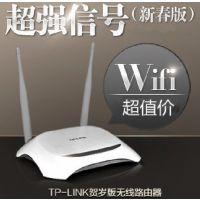 厂家直销 TL-WR842N 300M tp-link 无线路由器 正品路由器批发