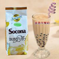 Socona飘香奶茶 麦香早餐奶茶粉1000g 速溶 咖啡机奶茶店原料批发