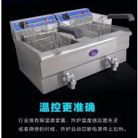 13L双缸双筛炸炉 电炸锅 油炸锅 炸鸡排 大容量商用炸炉 加厚节能