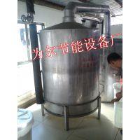 厂家直销蒸酒设备,粮食蒸酒设备,蒸白酒设备,白酒酿酒设备