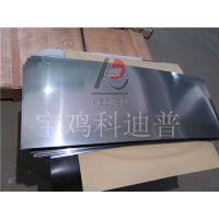 含量99.95%纯高温钼板、钼片专业定制加工900mm宽2000长优质生产厂家
