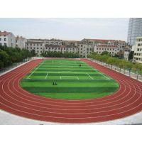 昆明供应标准五人制足球场人造草坪50MM/铺设 国家体育工程EPDM塑胶场地彩色塑胶跑道
