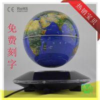 厂家包邮代刻字一件代发商务礼品物6寸8寸磁悬浮地球仪送老板客户