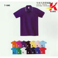 广告衫文化衫定做文化衫设计文化衫图案创意文化衫