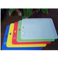 超薄 塑料菜板 折叠菜板 切菜板 砧板 pp条纹 健康无毒无味 0.8mm