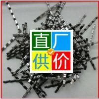 河南焦作钢纤批发价格 工业地坪混凝土钢纤维 开封端勾型混凝土钢纤维厂家