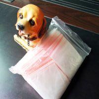 厂家直销PE透明自封袋现货小号塑料密封袋食品粉末防潮包装袋特价