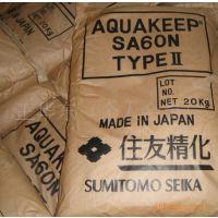 高分子吸水树脂、SAP 、丙烯酸高分子吸水树脂、日本住友高分子