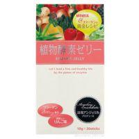 批发 日本道端 黄金植物酵素 果冻条 添加胶原蛋白